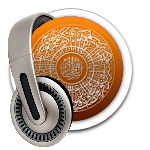 Audio Naats in Arabic and Other Languages