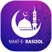 Misc. Urdu Audio Naats
