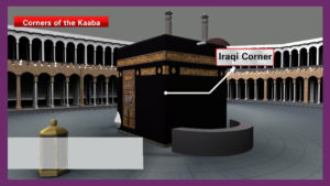 رکنِ عراقی