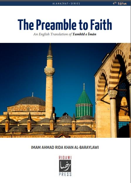 The Preamble to Faith - Tamhid-e-Iman