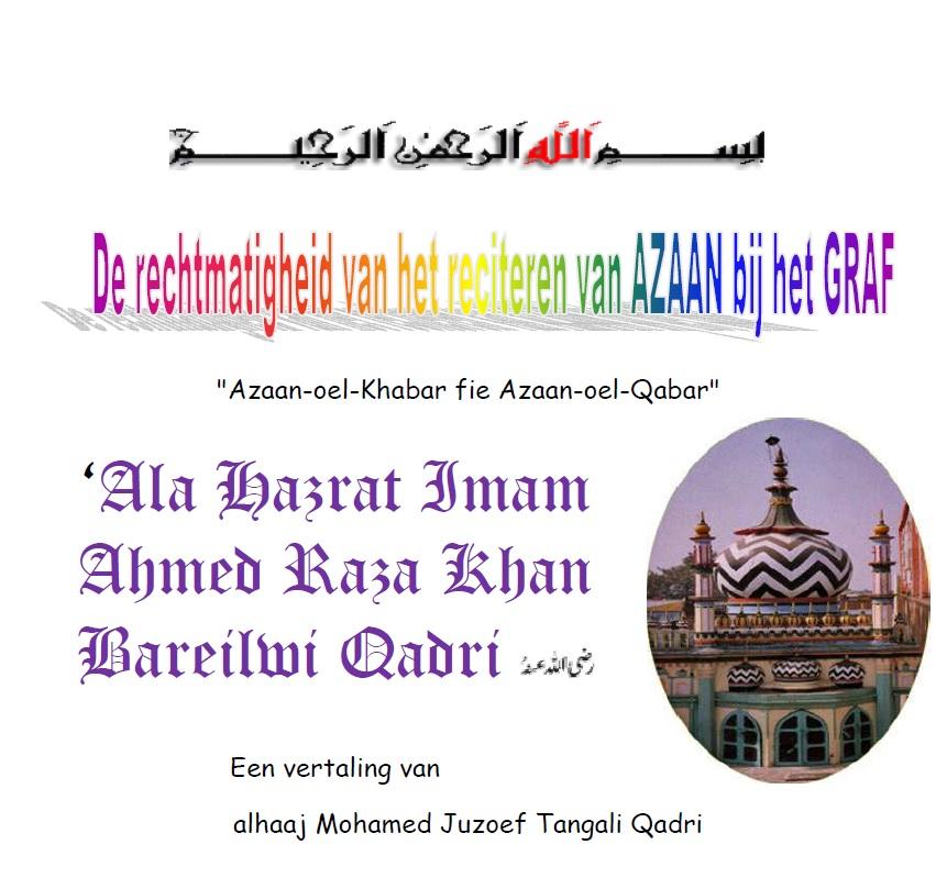 Azaan-oel-Khabar fie Azaan-oel-Qabar
