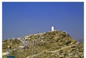 جبل رحمت