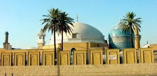 Darbar Ghause Azam Sheikh Abdul Qadir Jilani